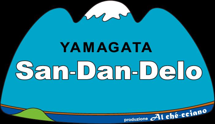 ヤマガタ サン ダン デロ