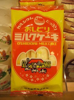 ミルクケーキ ミルク