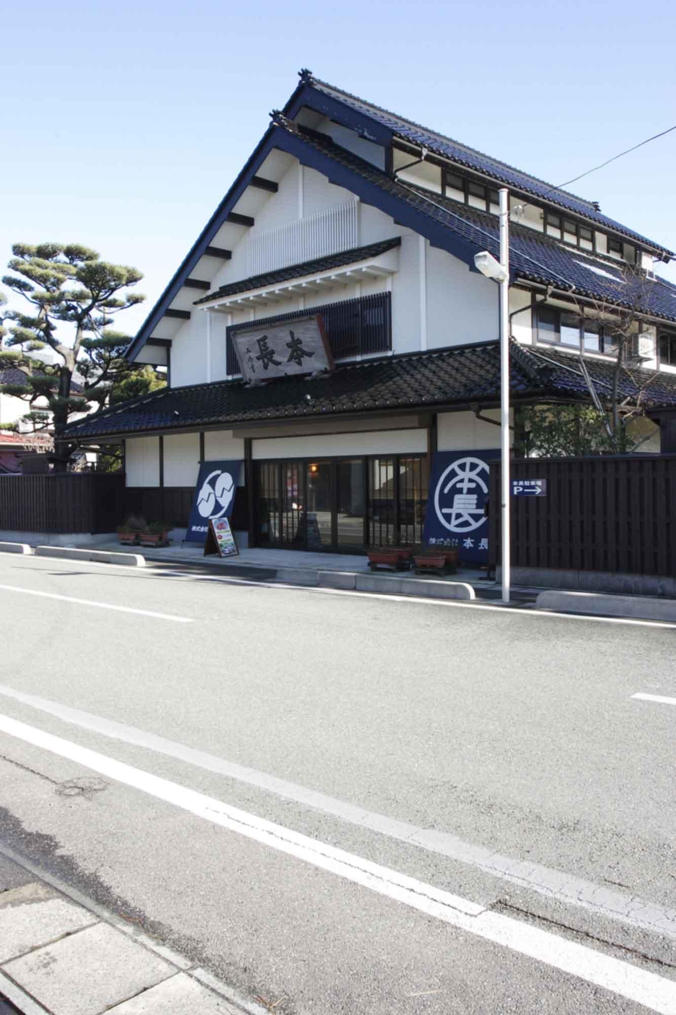 山形県アンテナショップおいしい山形 つくり手を訪ねて|つけもの処 本長:創業当時の面影をそのままに、平成20年に建てられた新店舗。