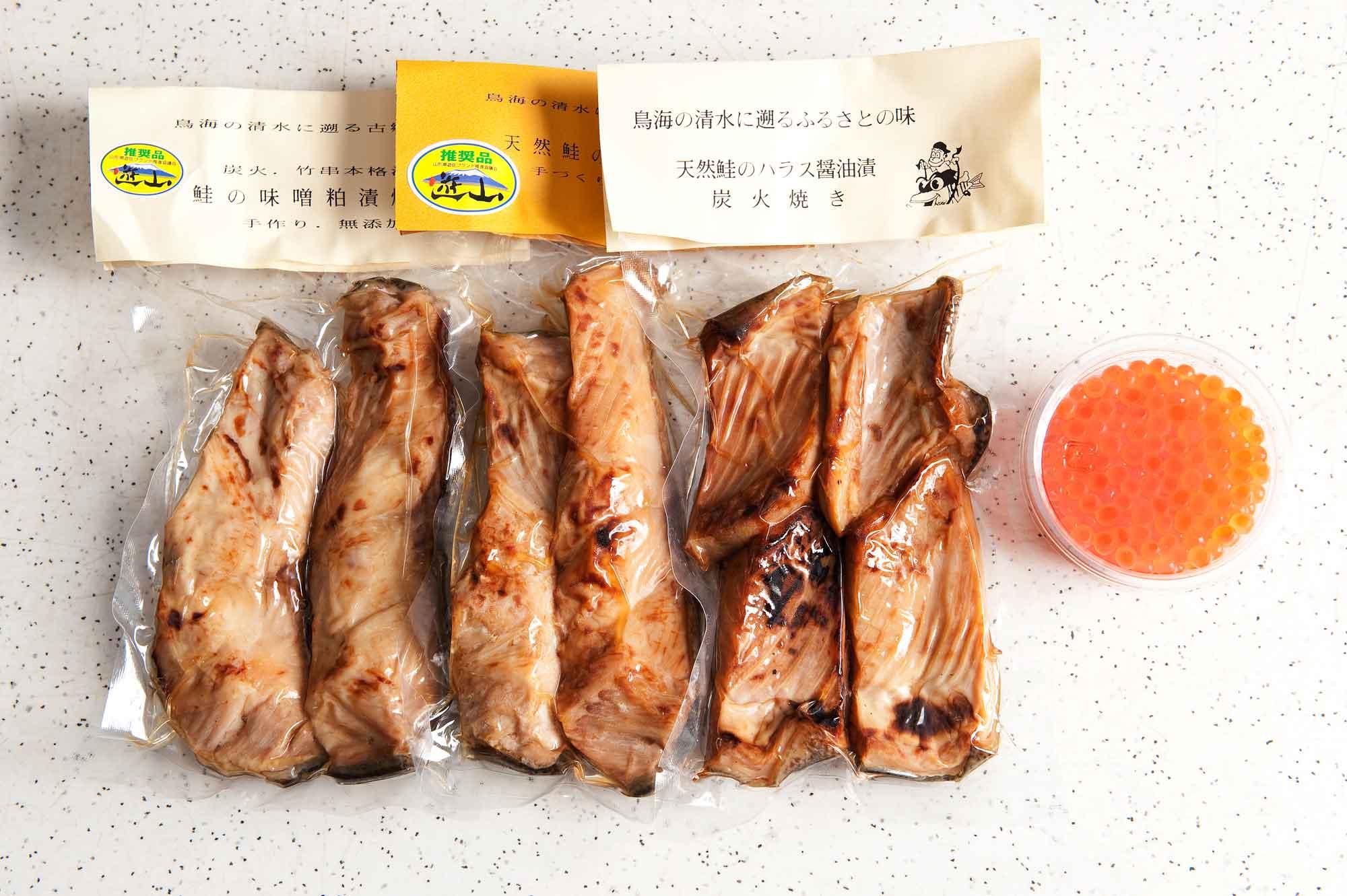 山形県アンテナショップおいしい山形 つくり手を訪ねて|鮭の味噌粕漬焼きやハラスの醤油漬焼きなどを販売。酒粕には地元の酒造蔵・東北泉の酒粕を使用しています。