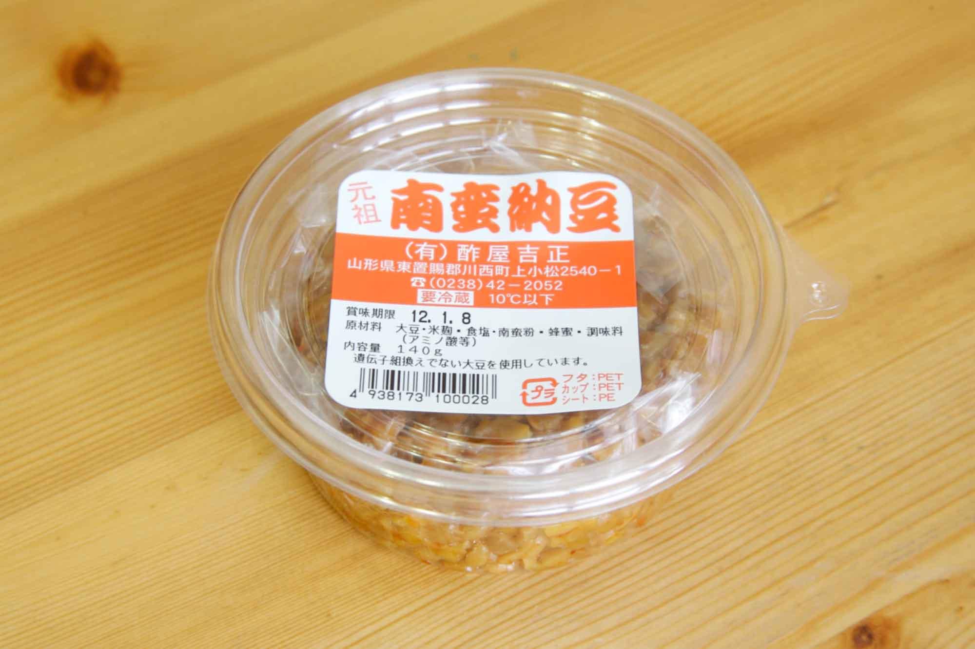 山形県アンテナショップおいしい山形 つくり手を訪ねて|有限会社酢屋吉正:南蛮納豆は秘伝のタレを使い、納豆の食感が感じられるよう工夫しています。