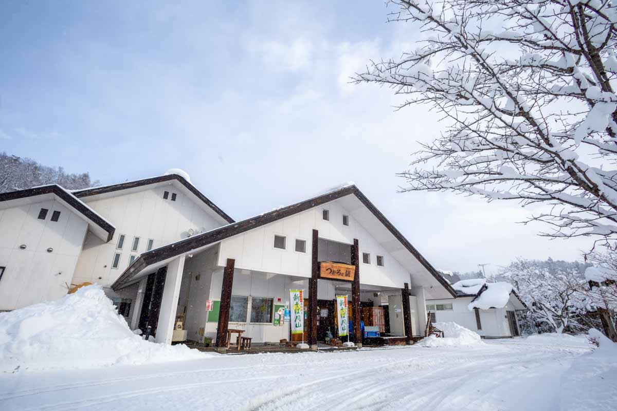 山形県アンテナショップおいしい山形 つくり手を訪ねて|有限会社玉谷製麺所