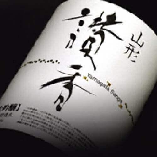 酒・ワイン・飲料
