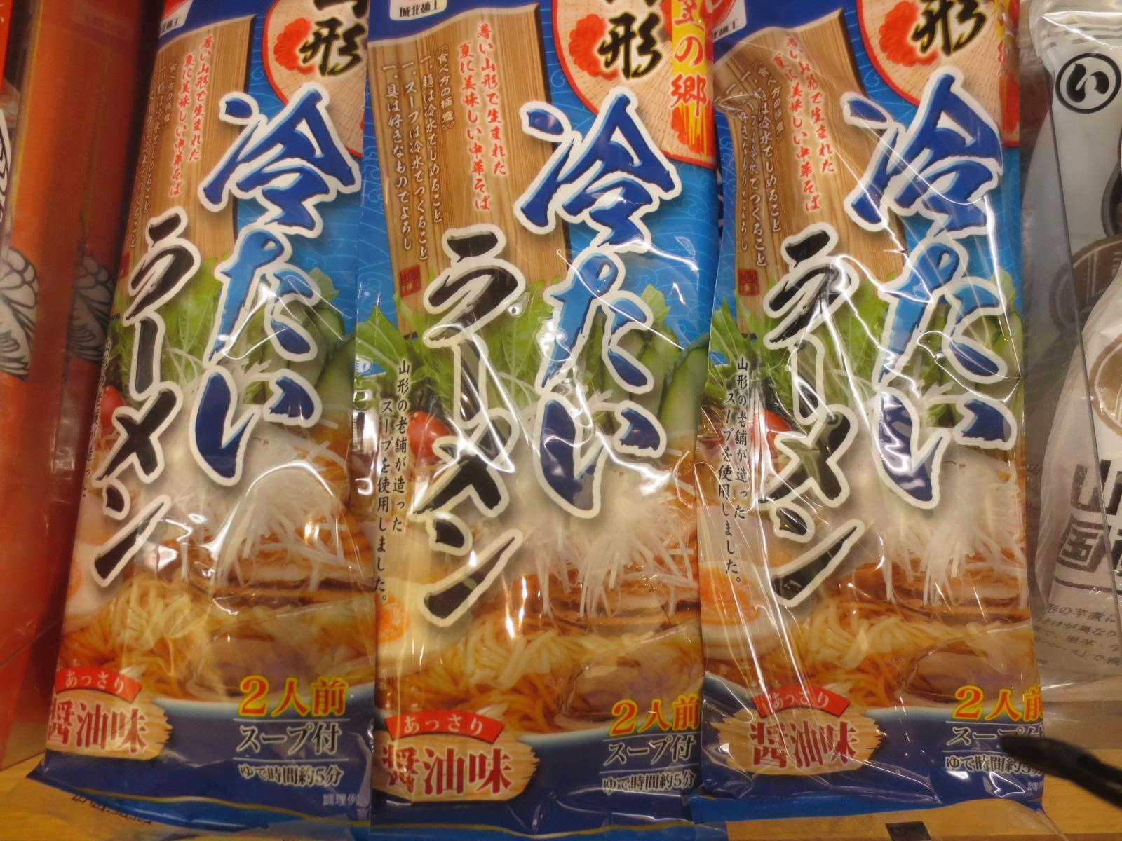 冷たいラーメン(醤油味)