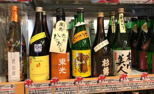 秋限定 日本酒 各種